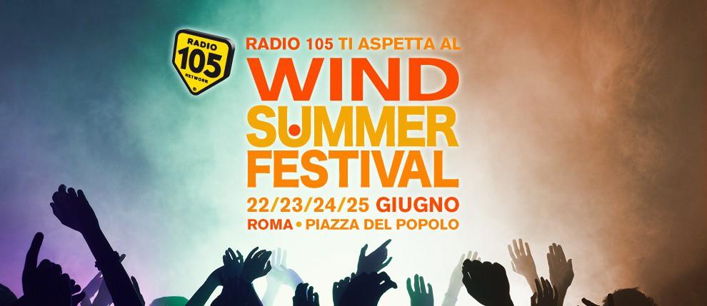 wind summer festival roma 2017